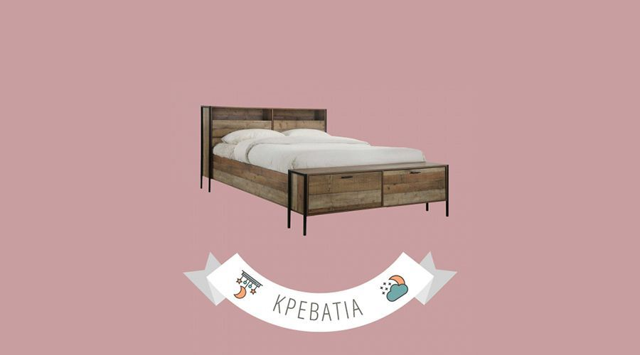 Μεταλλικά και ξύλινα κρεβάτια: Ο καλός ύπνος … περνάει από το κρεβάτι!!!
