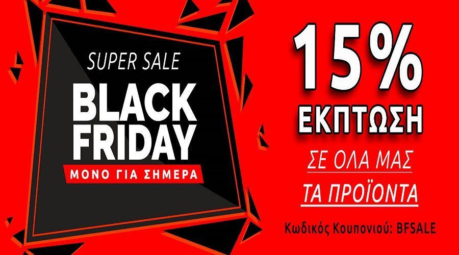 Η Black Friday στο Telebest έφτασε !!!