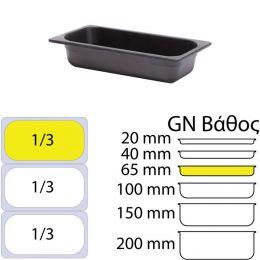 Δοχείο Γαστρονομίας Bamboo, GN1/3, 17.6x32.4xΥ6.5cm, μαύρο UC.10883